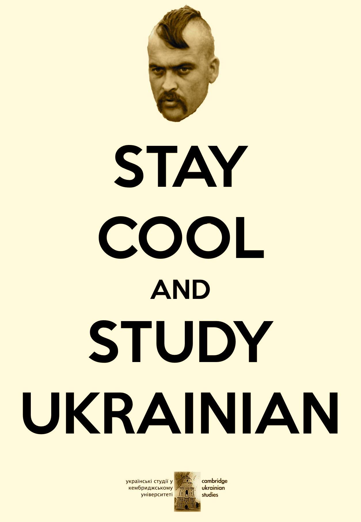 Ukrainian Language Open Classes at Cambridge