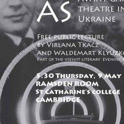 KURBAS: 1920s Avant-garde Theatre in Ukraine