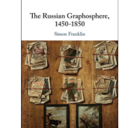The Russian Graphosphere