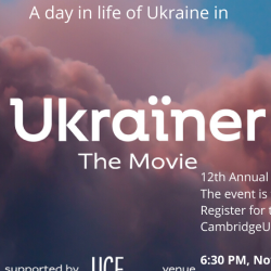 Ukrainer. The Movie - event cover