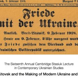 2018 Stasiuk Lecture