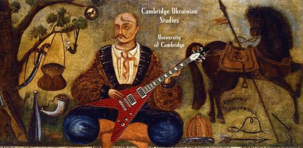 Cambridge Ukrainian Studies Resources
