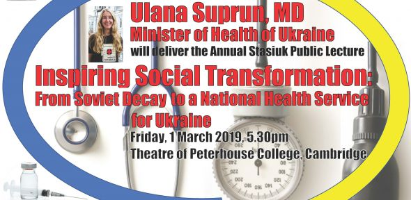 Stasiuk Lecture, 1 March 2019, Peterhouse College