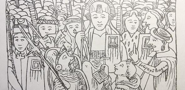 Atahualpa Inca (16thC) by Guamán Poma de Ayala