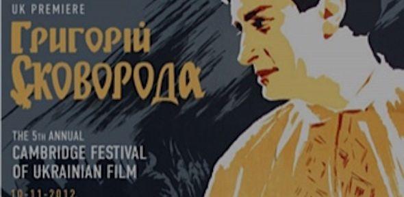 dovzhenko_centre_image_festival