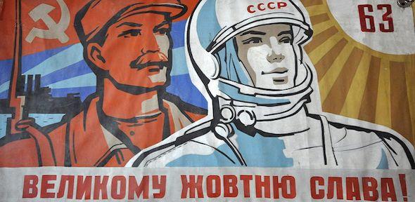 Soviet Poster FLIKR Jorge Lascar