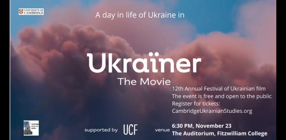 Ukrainer. The Movie - event cover